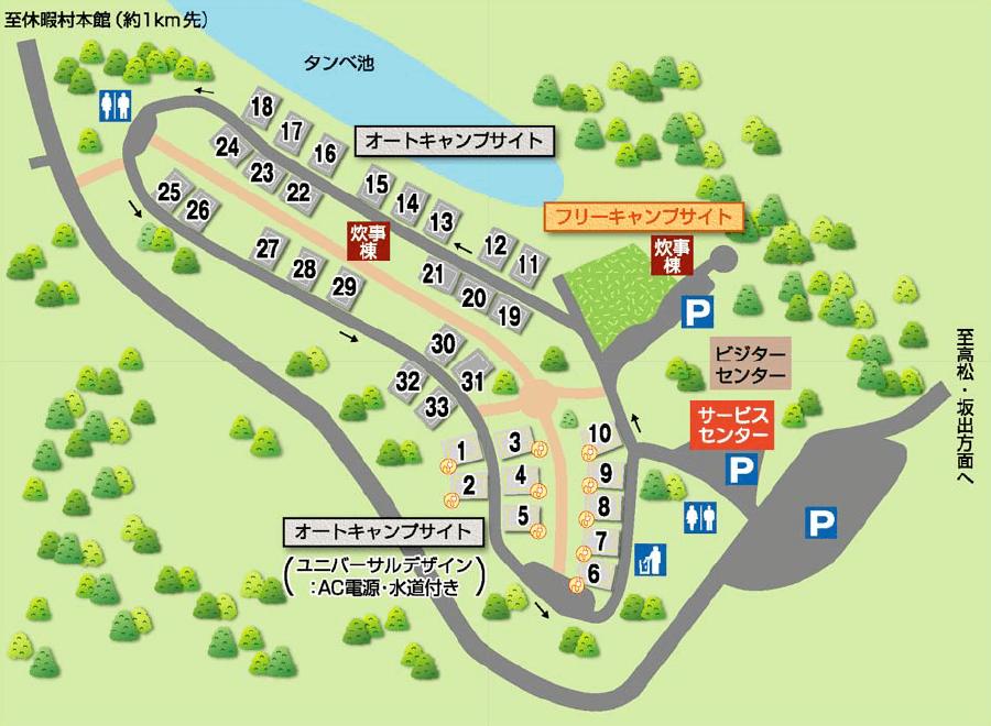 休暇村讃岐五色台サイトマップ